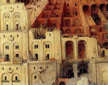 Тени над Вавилоном