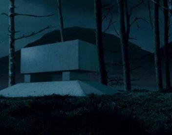 Белая гробница