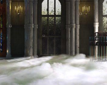 Ванная старост