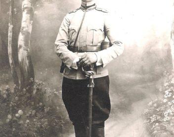 Лейтенант Румынской королевской армии